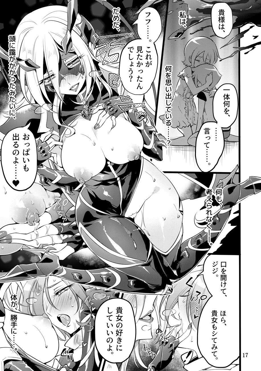 Kisen Tenshi Gigi Wisteria 01 ~ 05 150