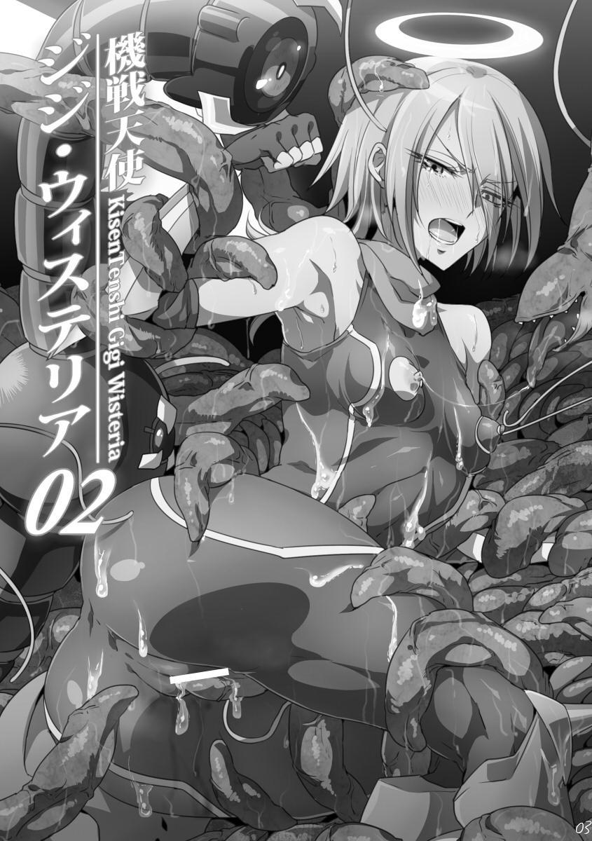 Kisen Tenshi Gigi Wisteria 01 ~ 05 31