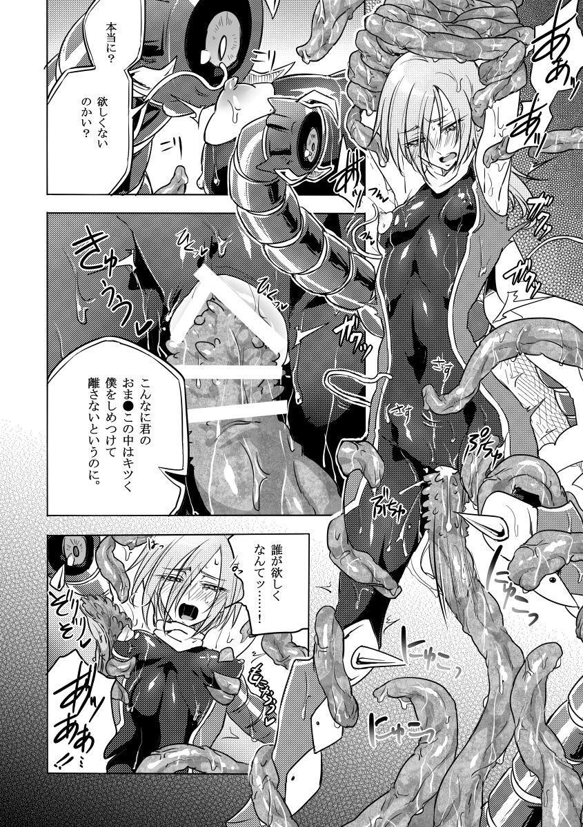 Kisen Tenshi Gigi Wisteria 01 ~ 05 50