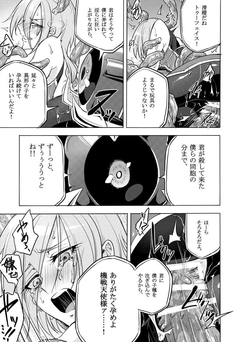 Kisen Tenshi Gigi Wisteria 01 ~ 05 53