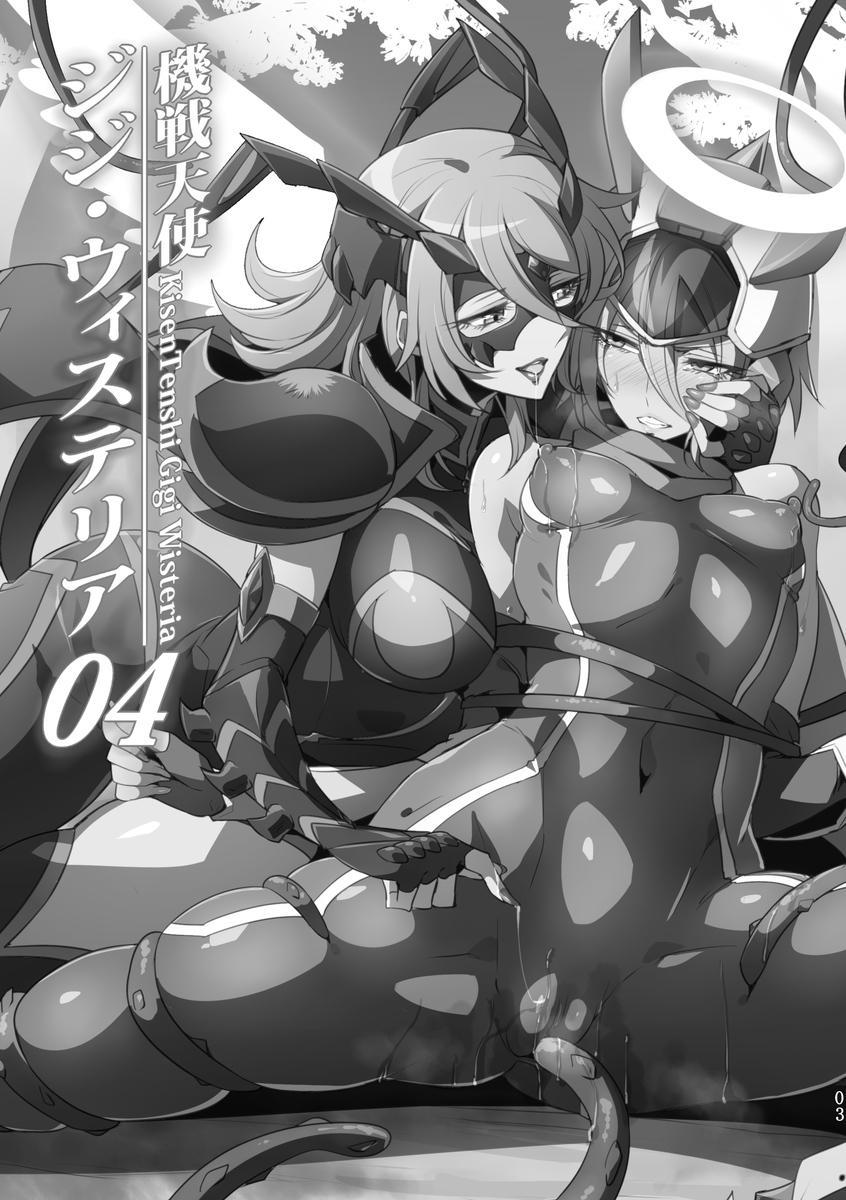 Kisen Tenshi Gigi Wisteria 01 ~ 05 97