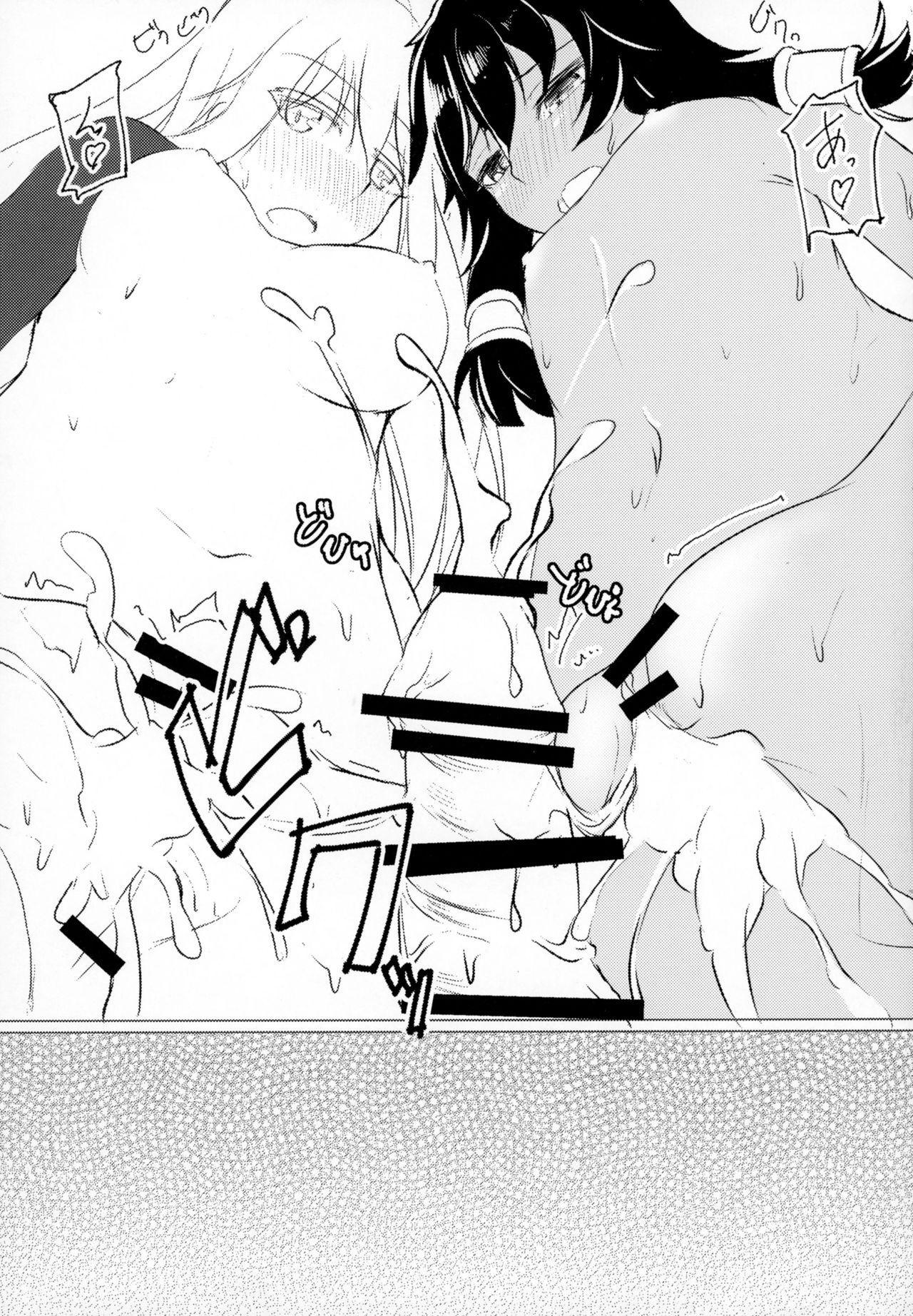 Doukeshi-tachi no Seitankyoku | Sexual Tale of Loki Familia 18