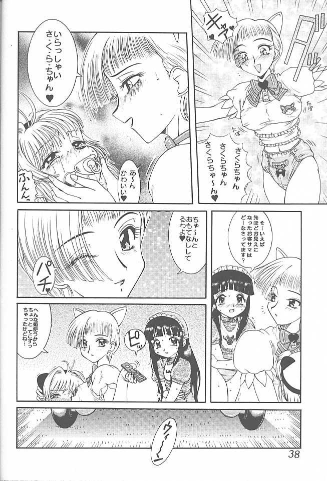 Meika Azumaya Vol.7 39
