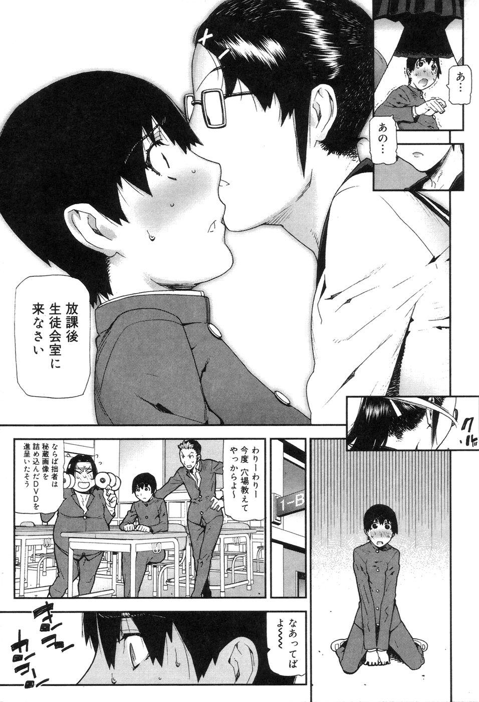 Onee-chan to issho 178