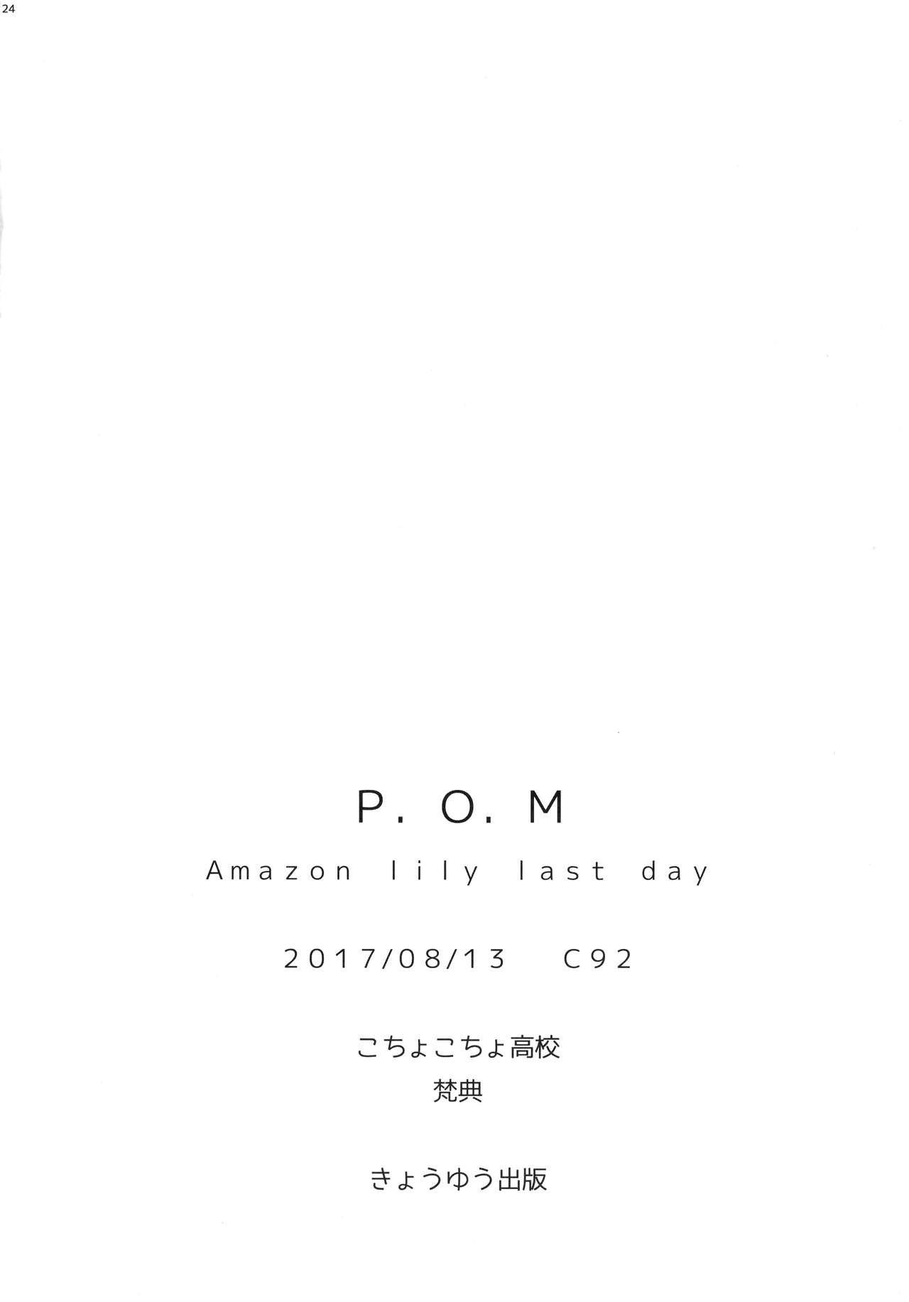 P.O.M Amazon lily last day 25