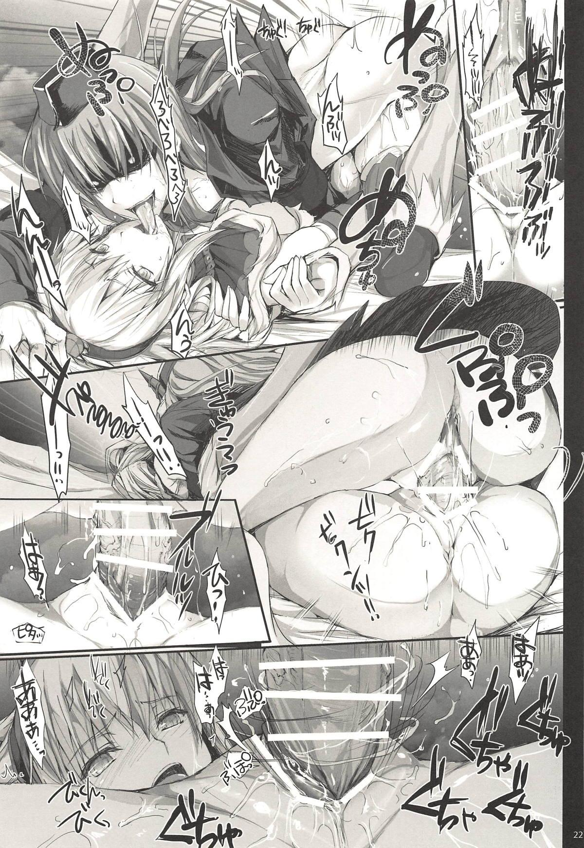 Monhan no Erohon G3 11→14+Juuhi+Omakebon Soushuuhen 224