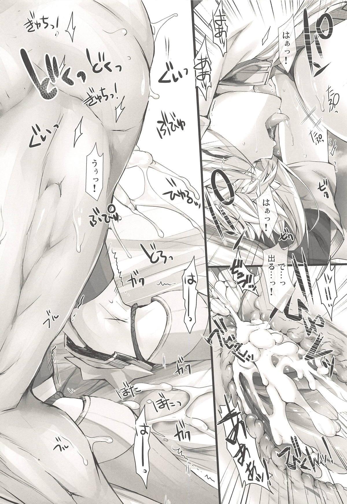 Monhan no Erohon G3 11→14+Juuhi+Omakebon Soushuuhen 43