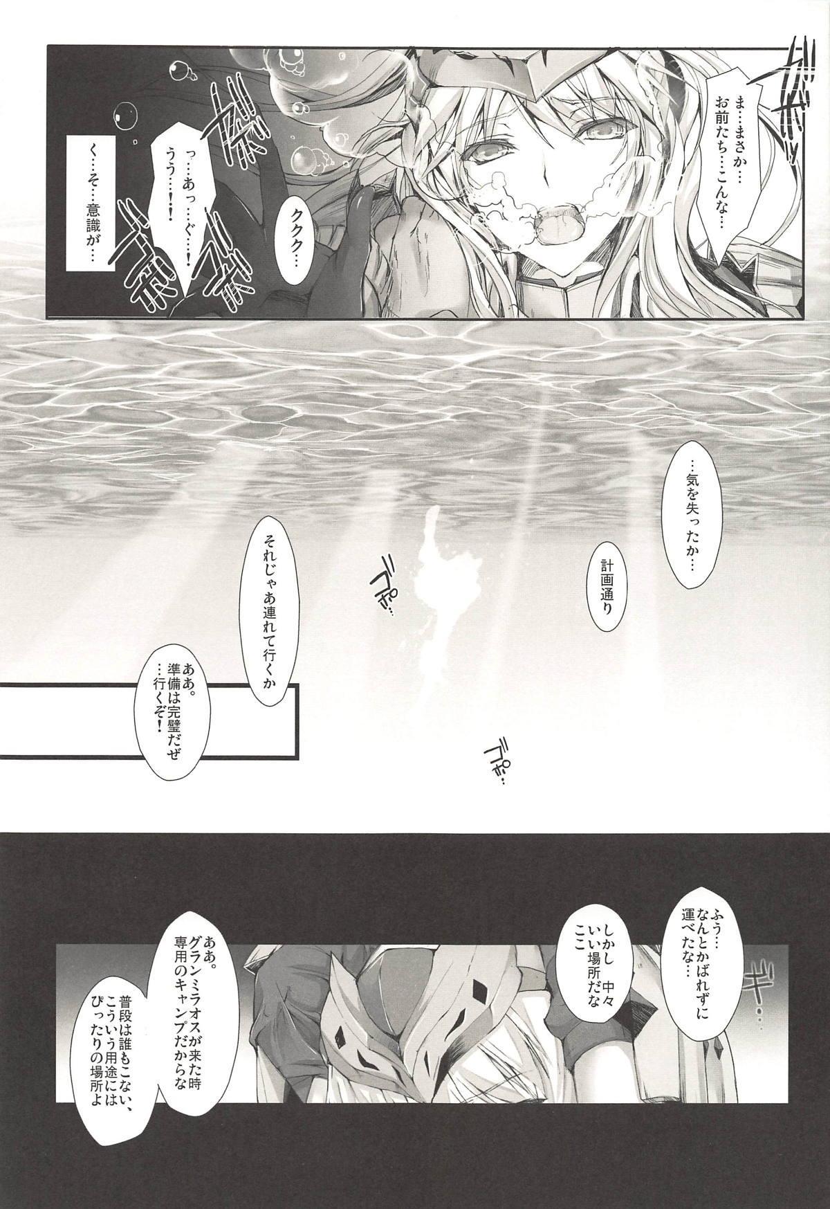 Monhan no Erohon G3 11→14+Juuhi+Omakebon Soushuuhen 83