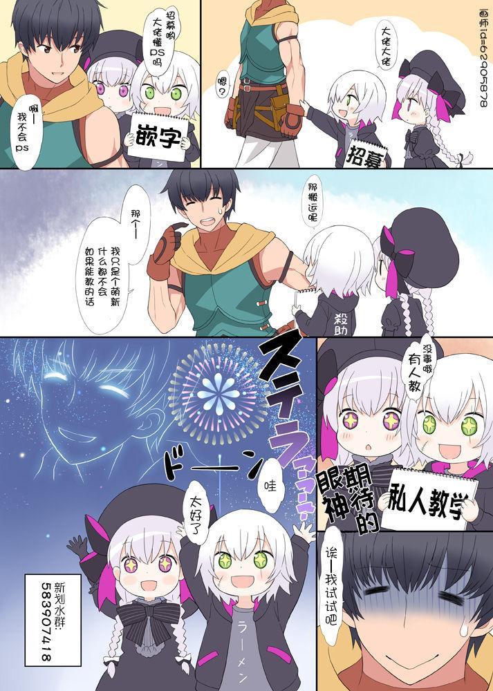 Shukuse no Machi Bito 10