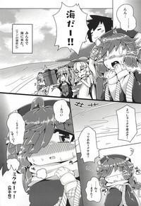 Natsu to Myxa to Sukumizu to 3