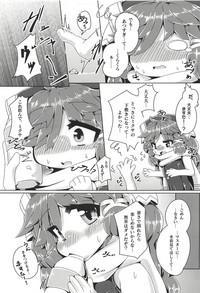 Natsu to Myxa to Sukumizu to 5
