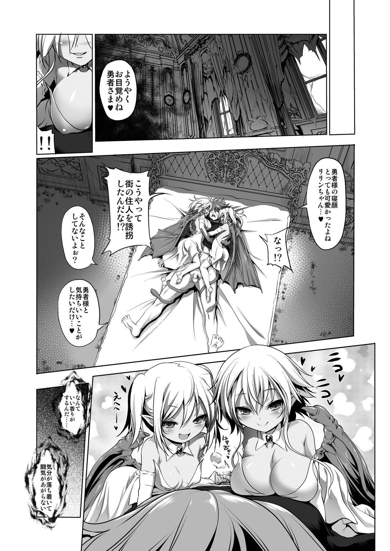 Okinodoku desu ga Bouken no Sho wa Kiete Shimaimashita 9