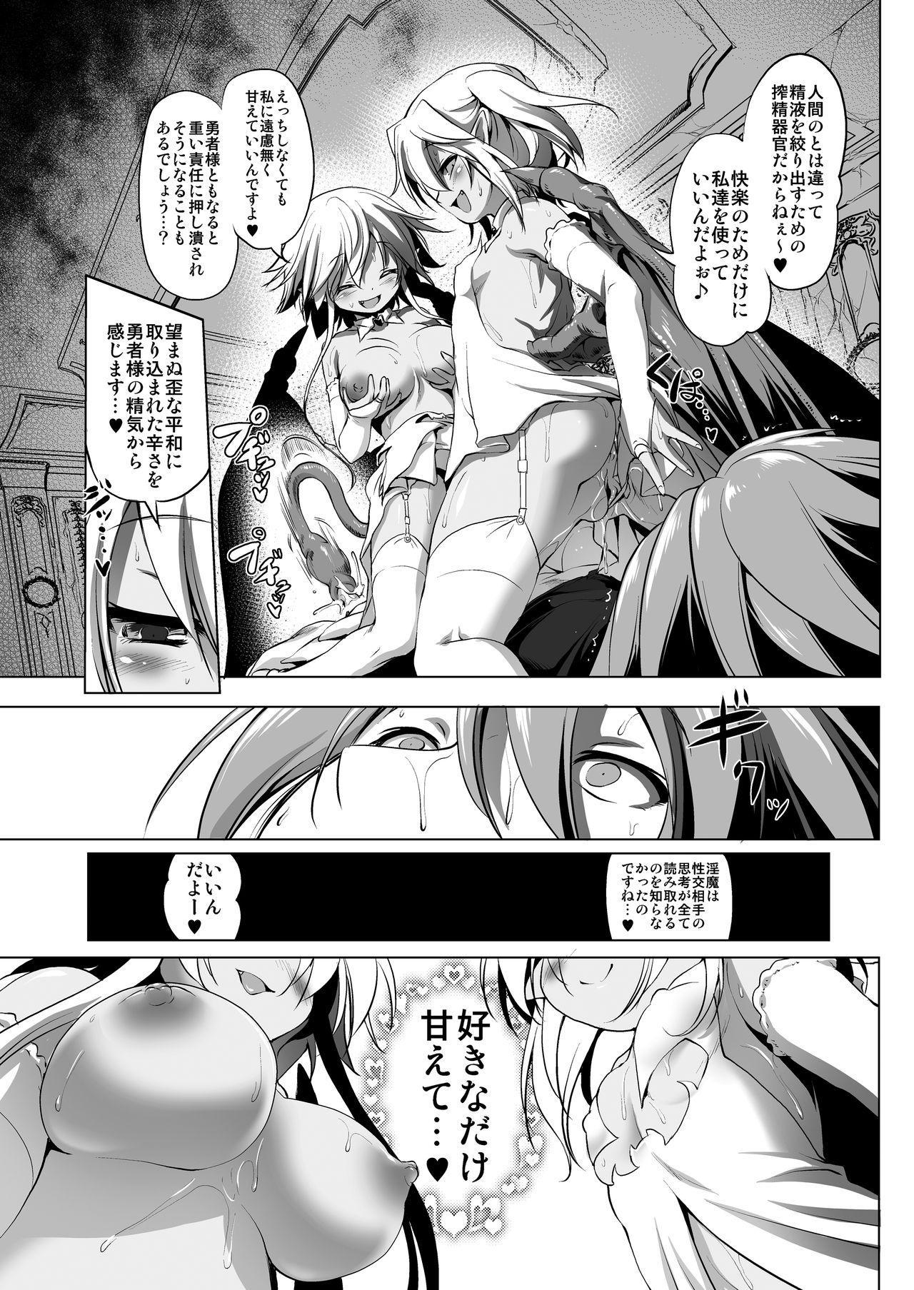 Okinodoku desu ga Bouken no Sho wa Kiete Shimaimashita 13