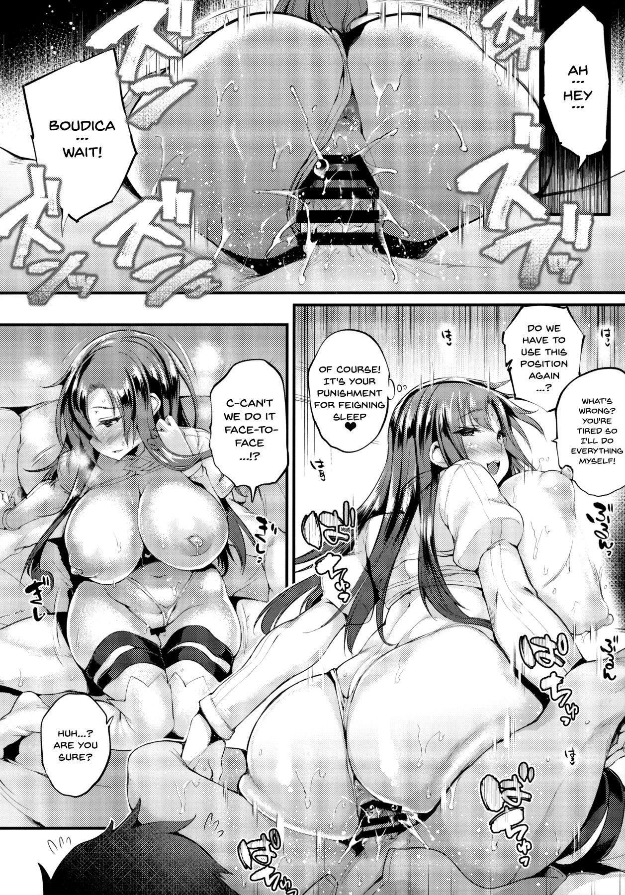 "(COMIC1☆13) [Mata Ashita. (Oohira Sunset)] Boudica-san ""Shiyo.""   Boudica-san Let's ""Do it"" (Fate/Grand Order) [English] {Doujins.com} 14"