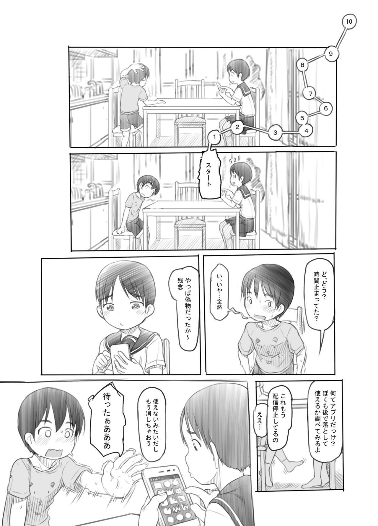 Sei ni Kyoumi ga Detekita Otouto ni Jikan Teishi Appli o Ataete Mita 10