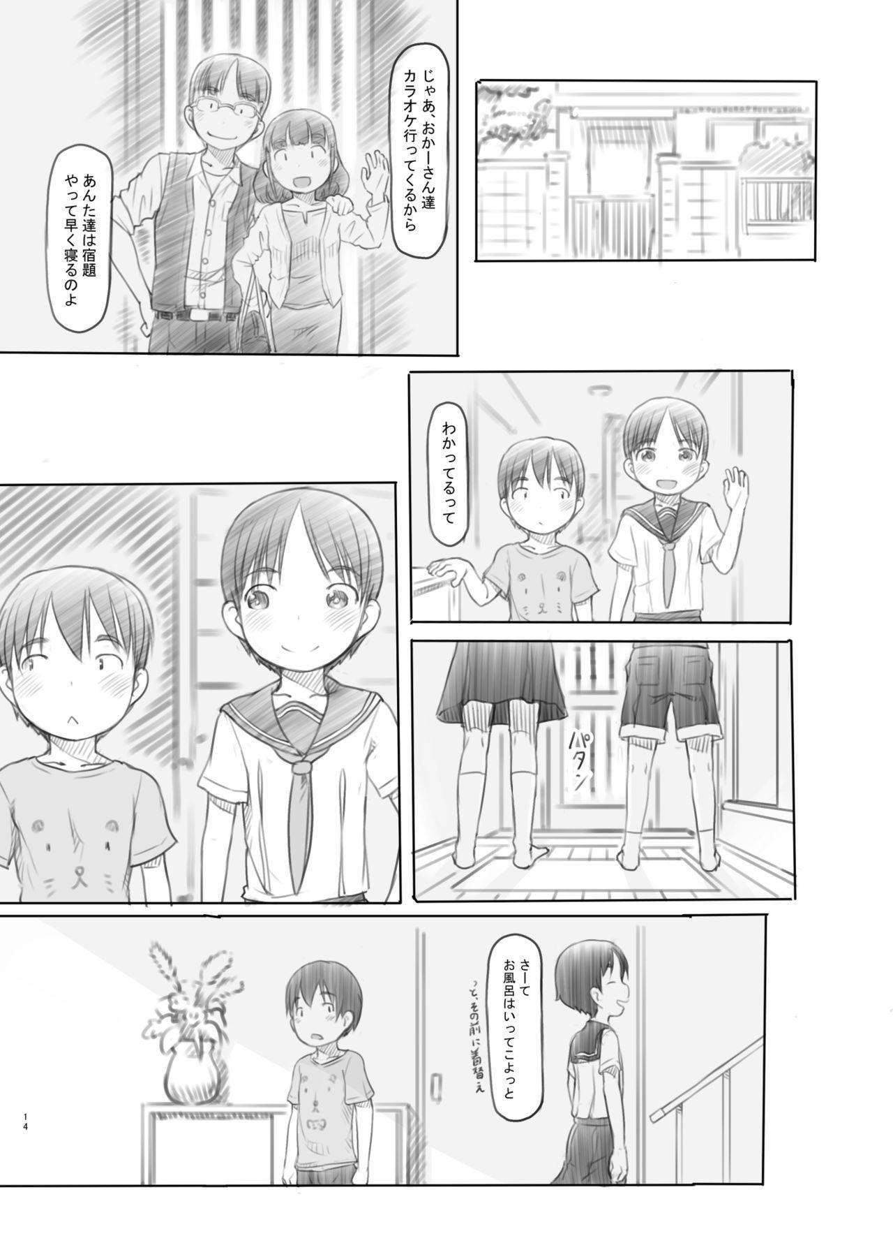Sei ni Kyoumi ga Detekita Otouto ni Jikan Teishi Appli o Ataete Mita 12