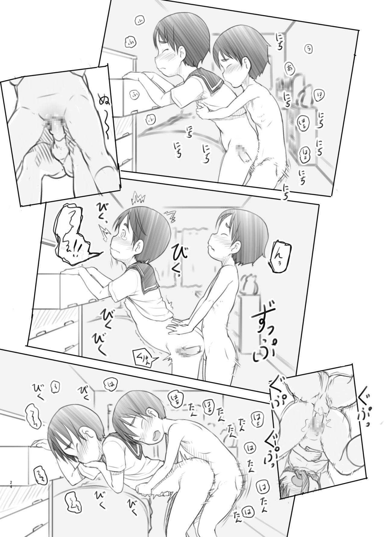 Sei ni Kyoumi ga Detekita Otouto ni Jikan Teishi Appli o Ataete Mita 22