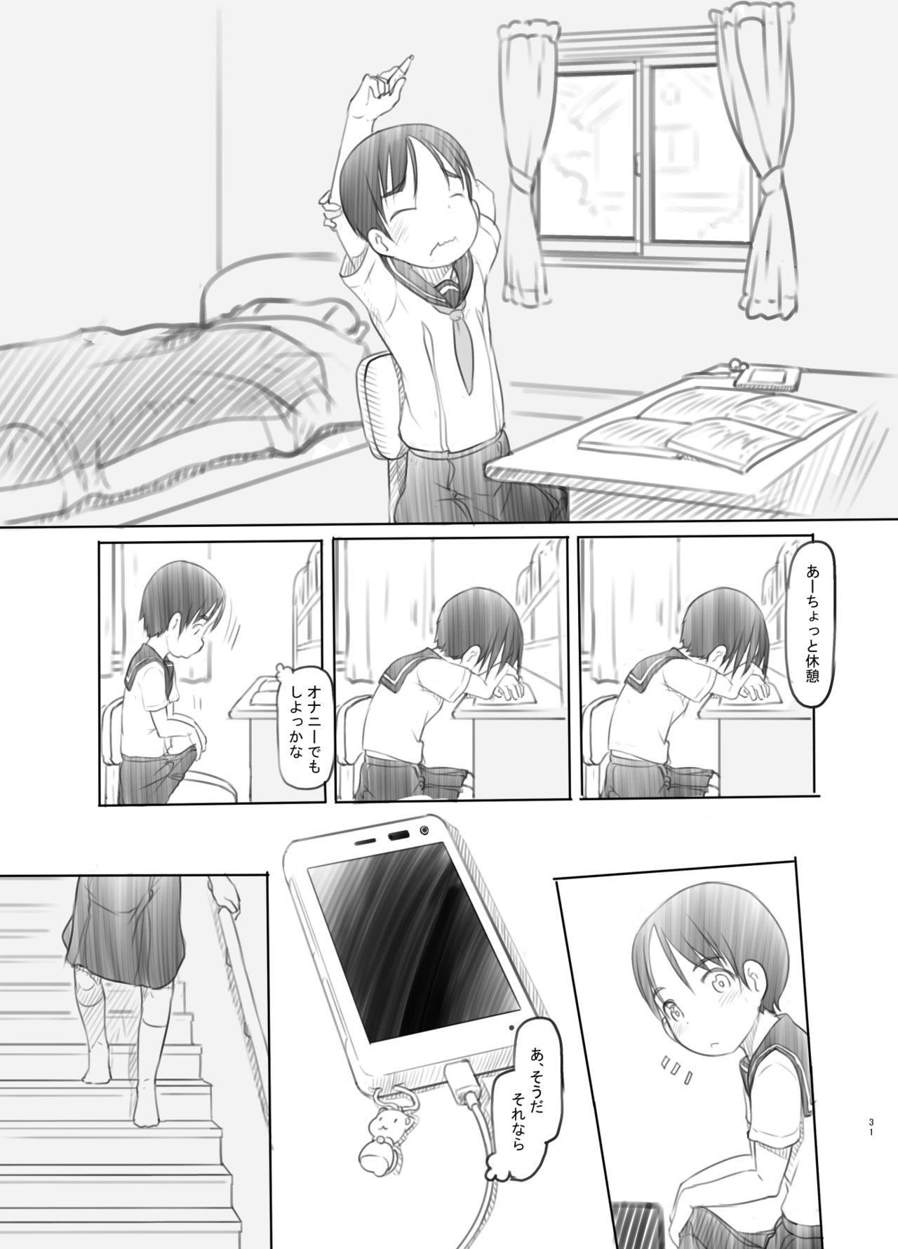 Sei ni Kyoumi ga Detekita Otouto ni Jikan Teishi Appli o Ataete Mita 29