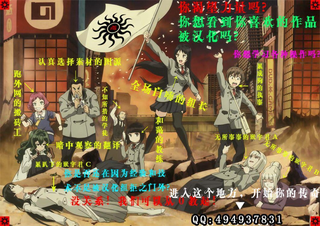 Makai Senki Deathgaea 23