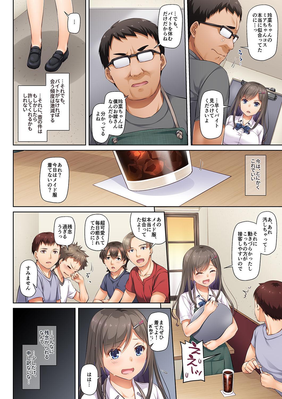 DLO-06 Kare to Watashi no Kowareta Kizuna 3 34