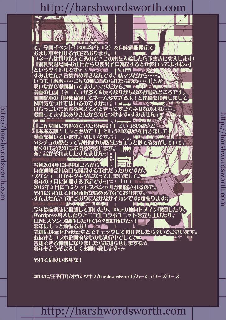 Chou Danshou Shimakaze 40
