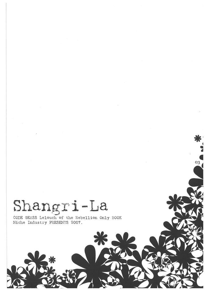 Shangri-La 1