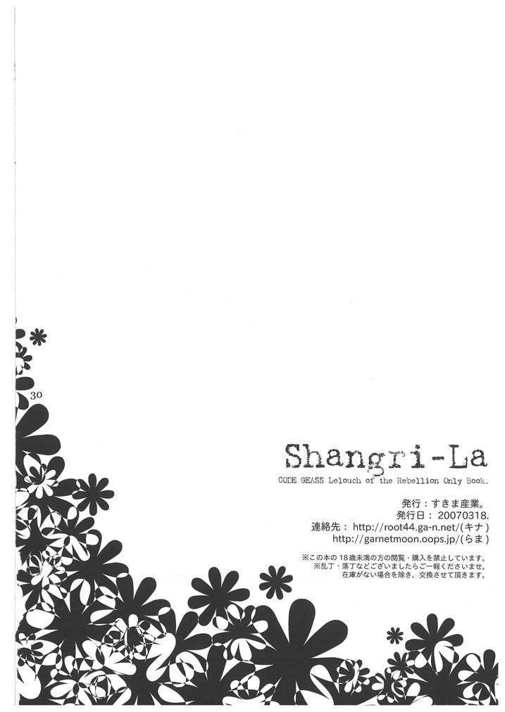 Shangri-La 28