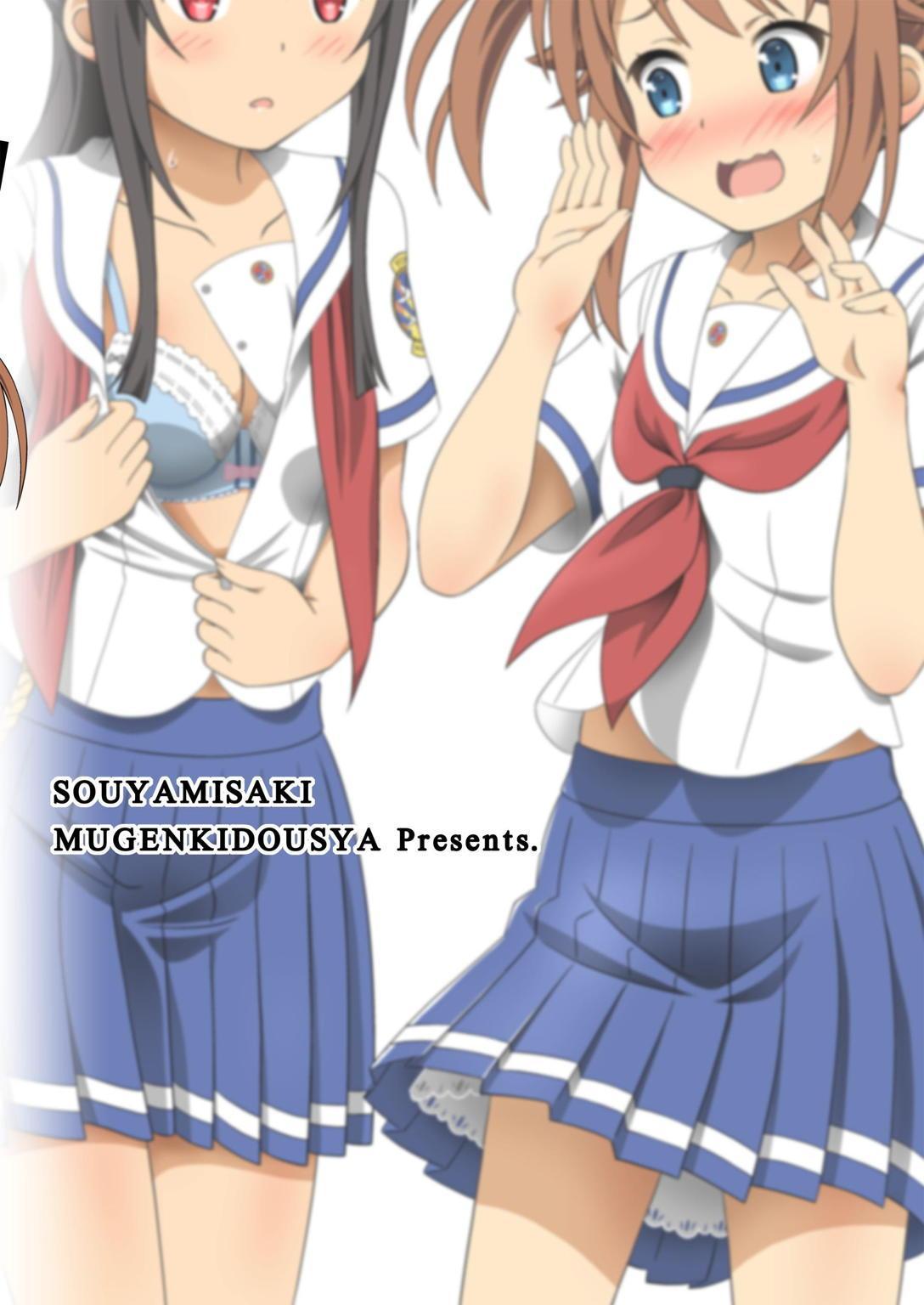Souya x Misaki 21