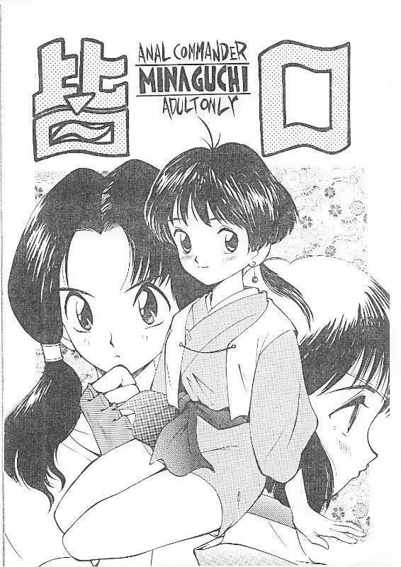 Minaguchi - Anal Commander Mina Guchi 0
