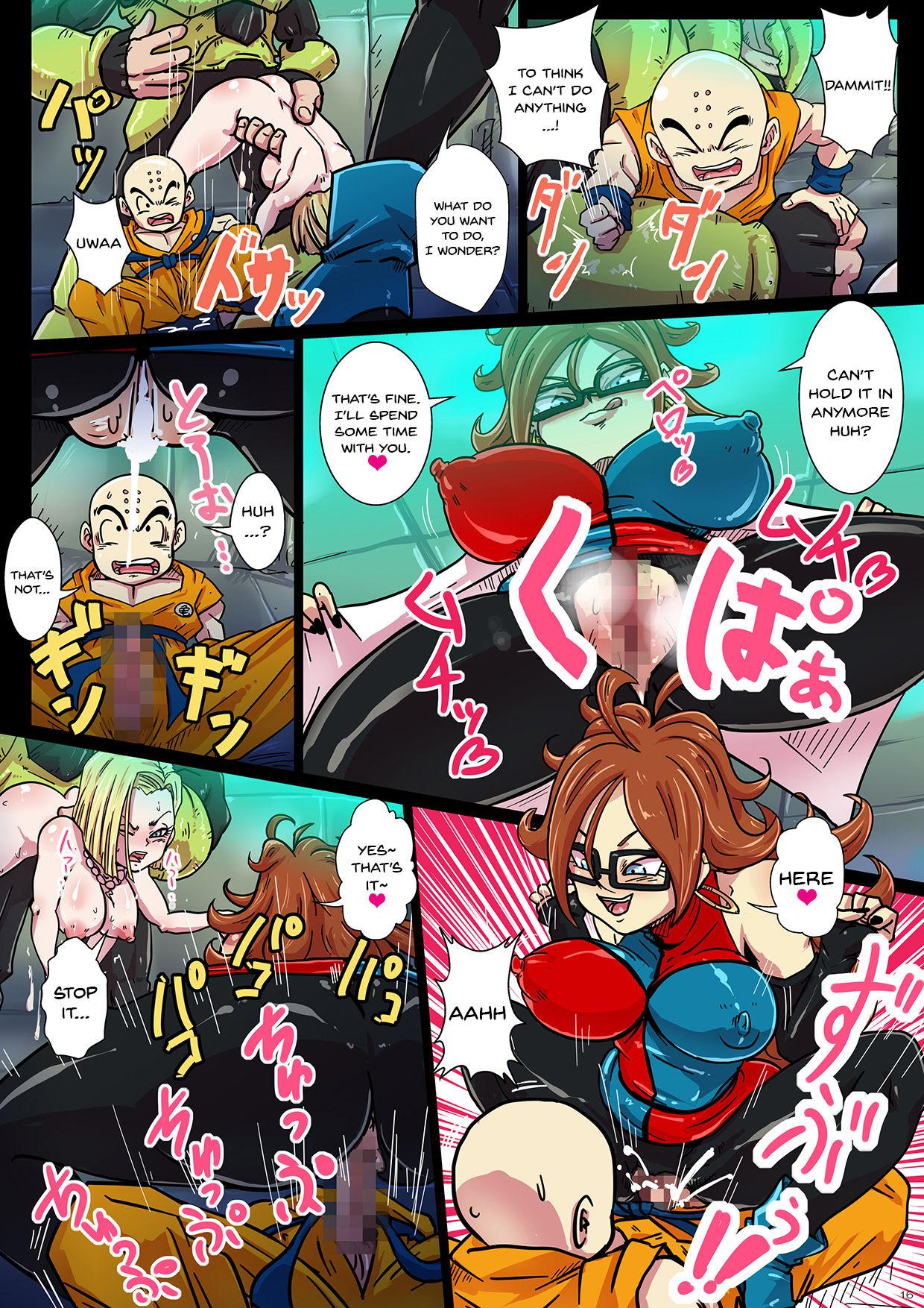 Jinzouningen-tachi to Bulma no Inkou! Zetsurin!! Tokubetsu Jikken!! 15