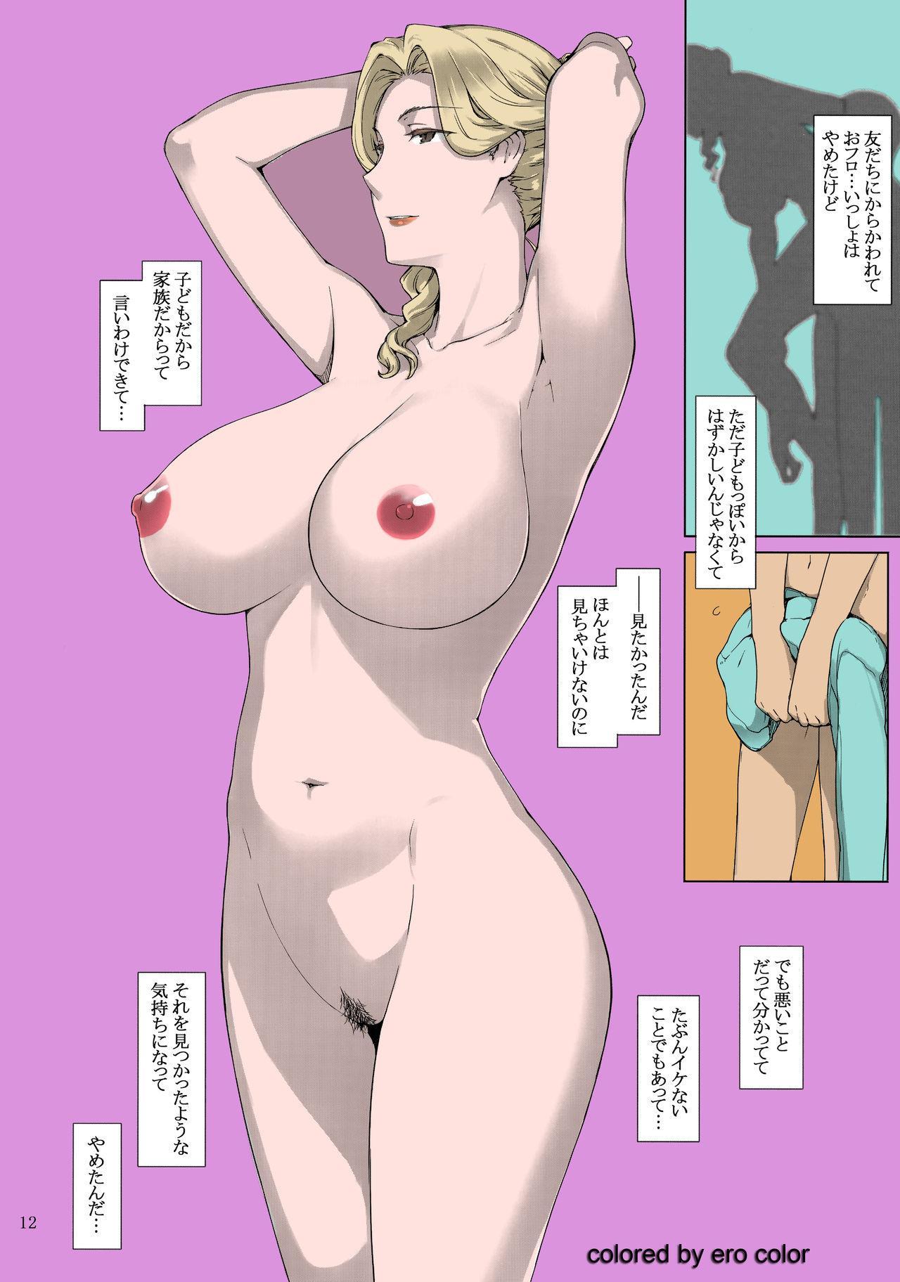 Tanemori-ke no Katei Jijou 1 10
