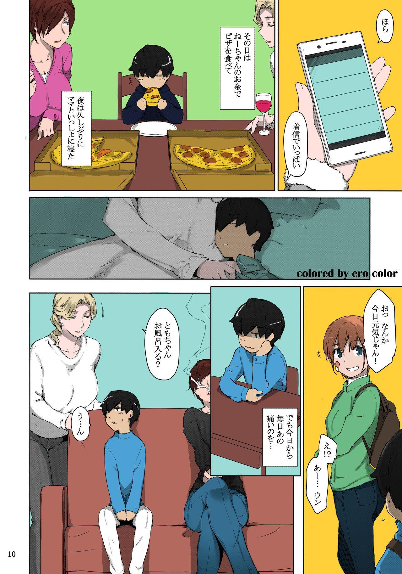 Tanemori-ke no Katei Jijou 1 8