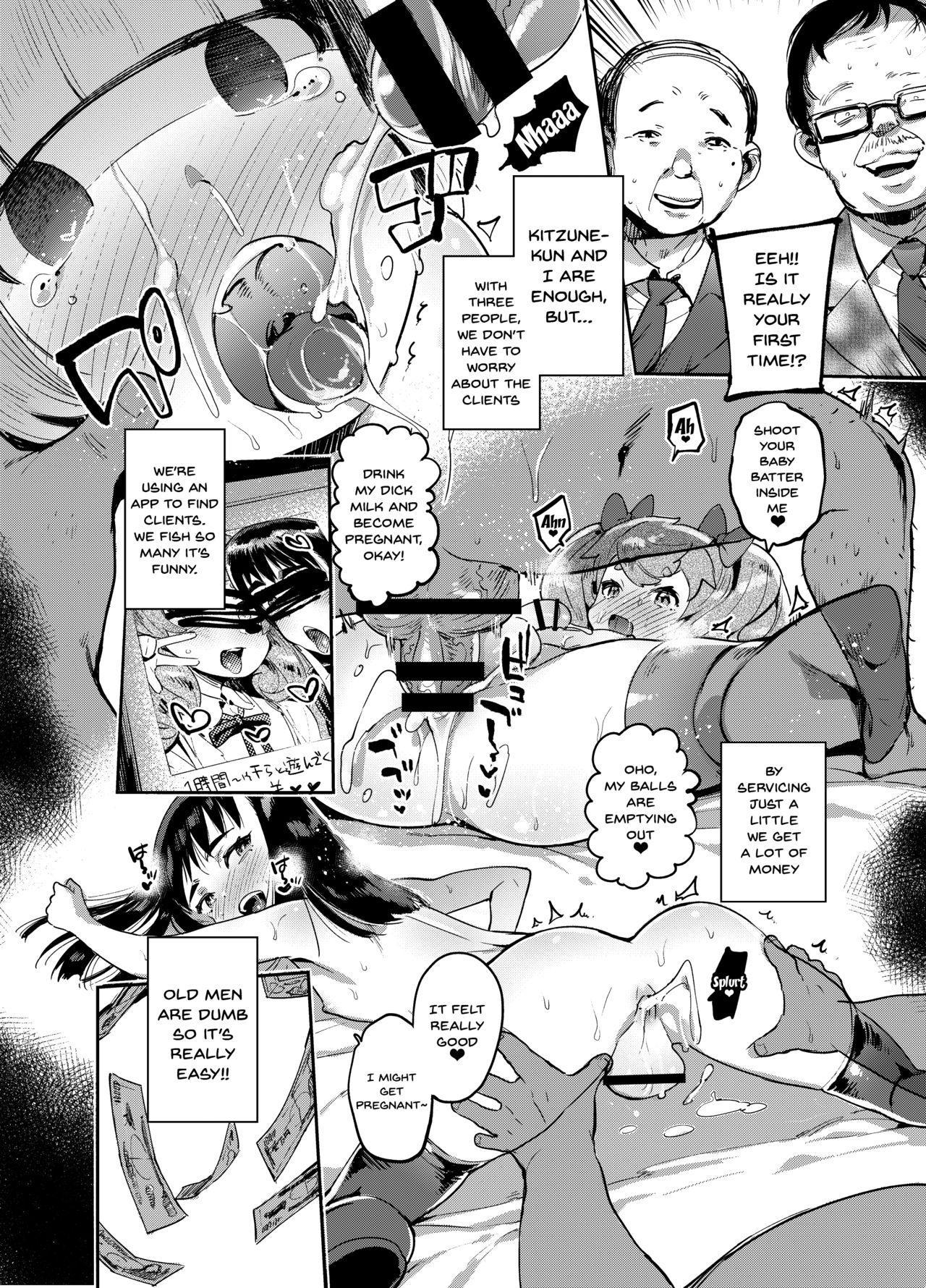 Kan Josou no Pro ni Manabu Enkou no Susume 29