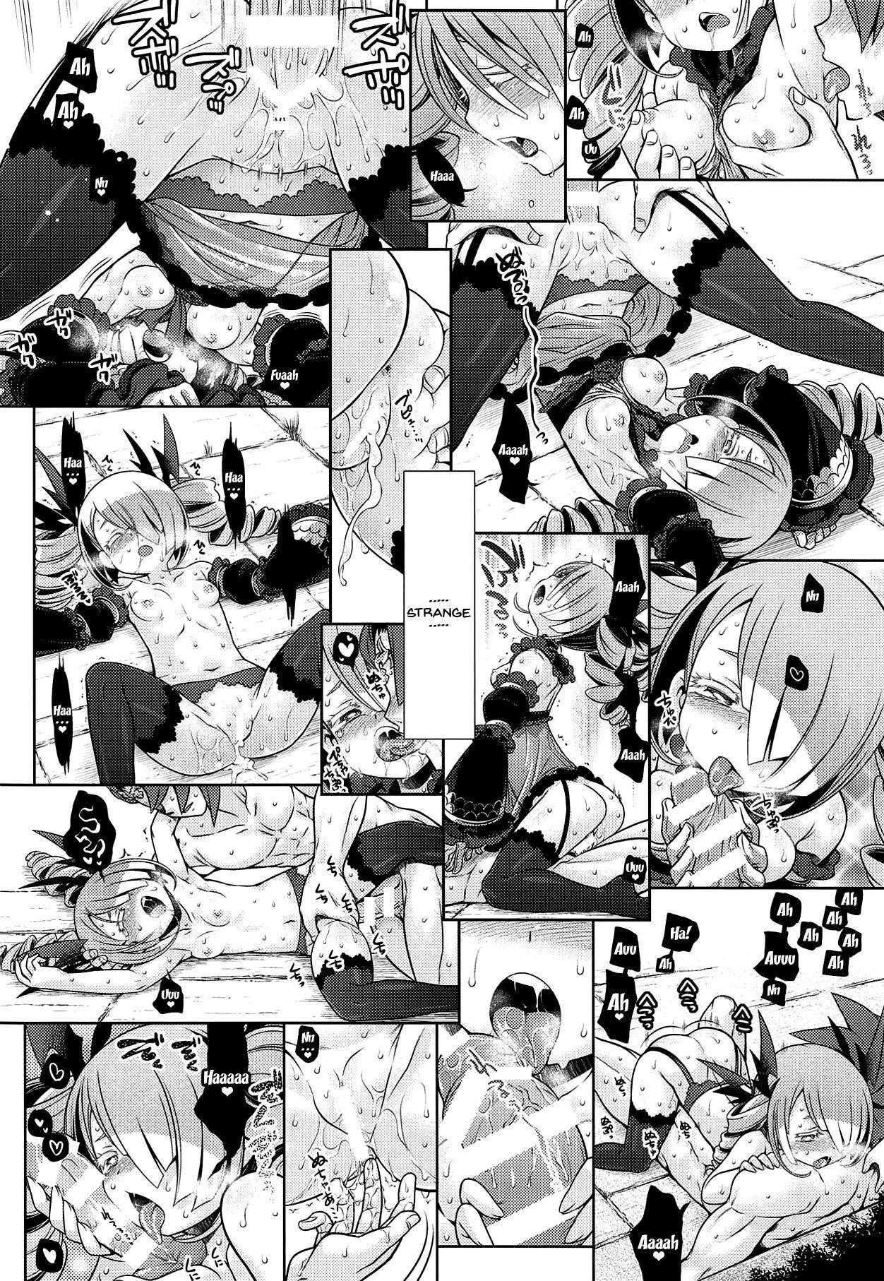 Sekaiju no Anone X2 18