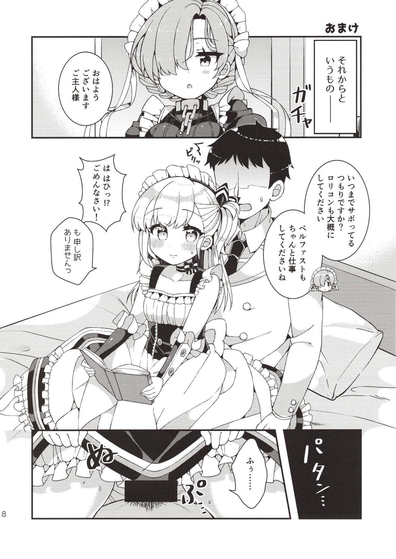 Bel-chan Mama ni Amaetai 15