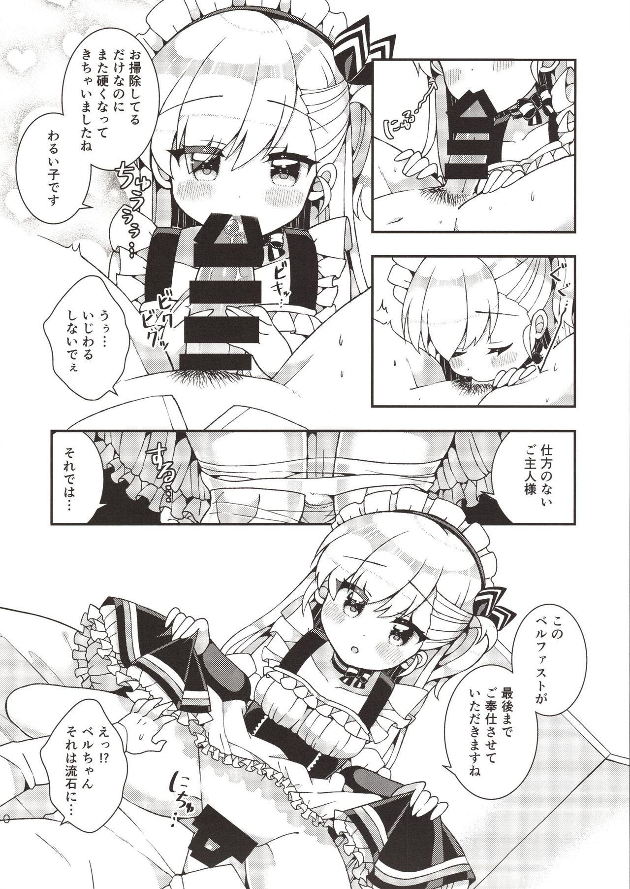 Bel-chan Mama ni Amaetai 7