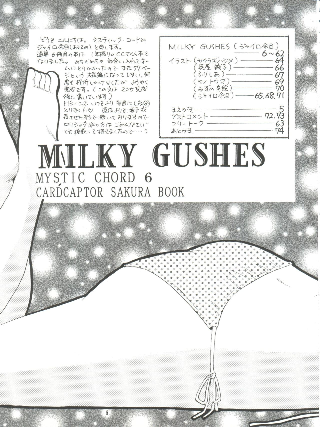 MILKY GUSHES 5
