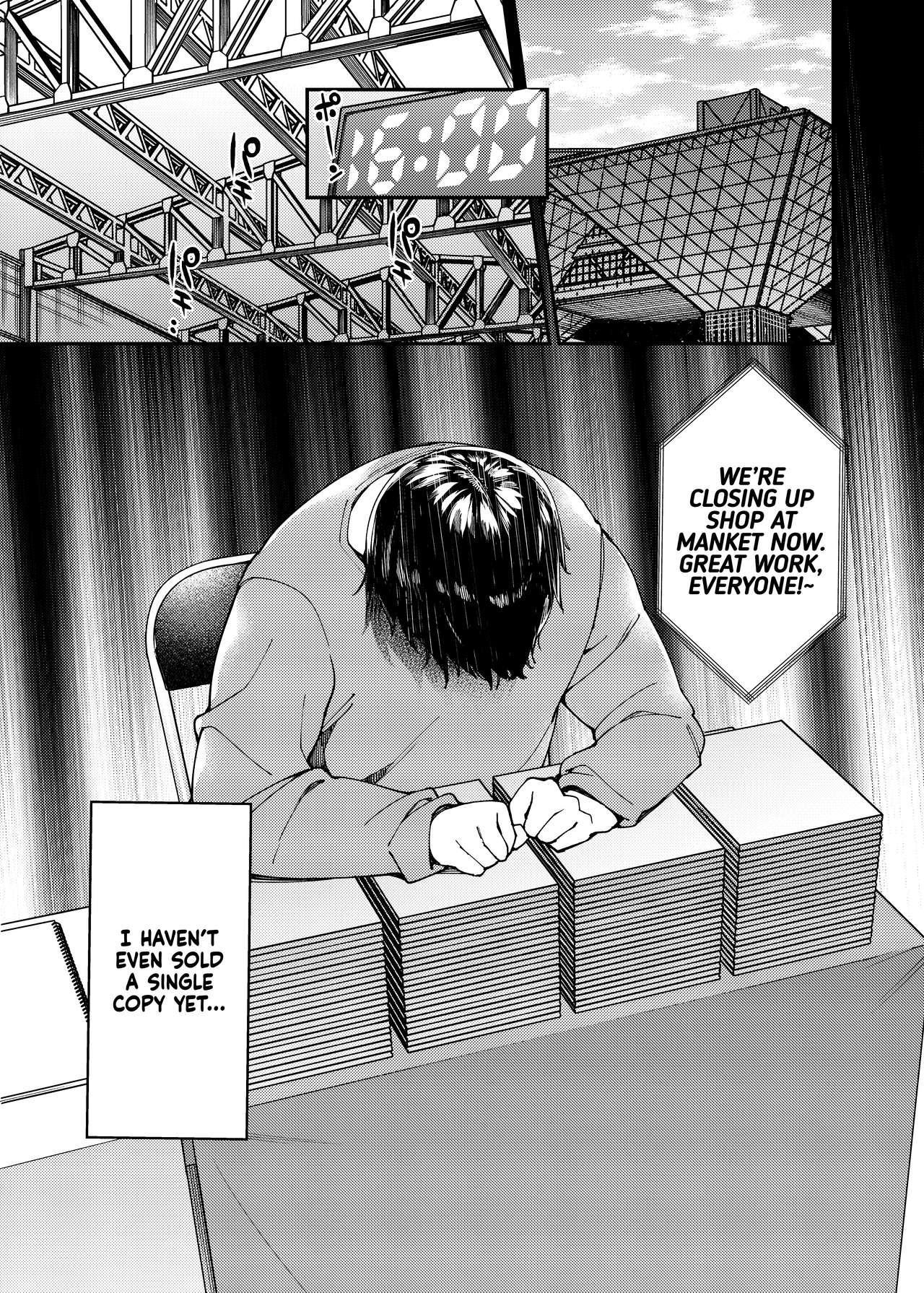 Watashi no Naka ni Sign Shite Kudasai | Please Sign Inside of Me♥ 2