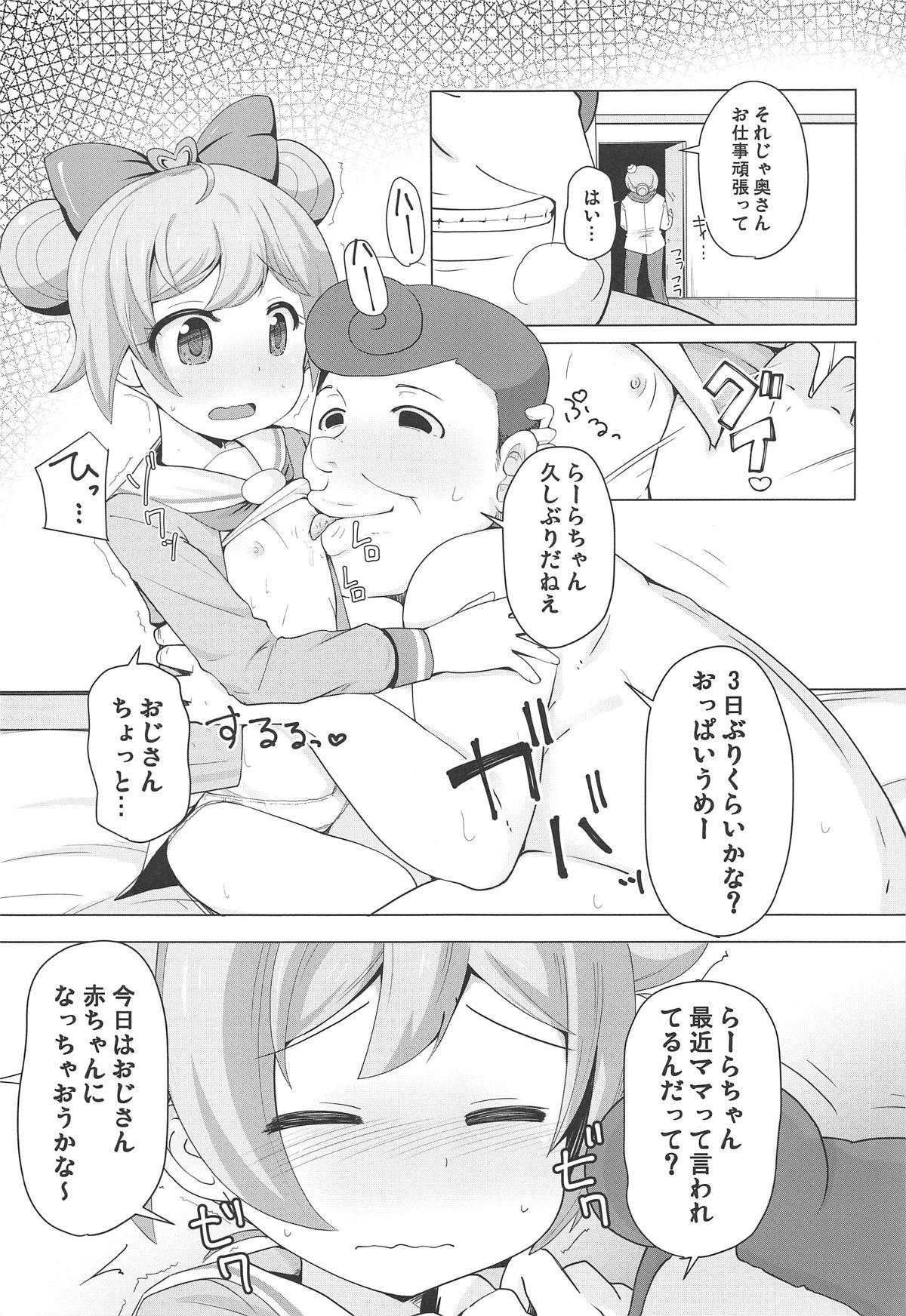 Shimai o Kattemita! 3