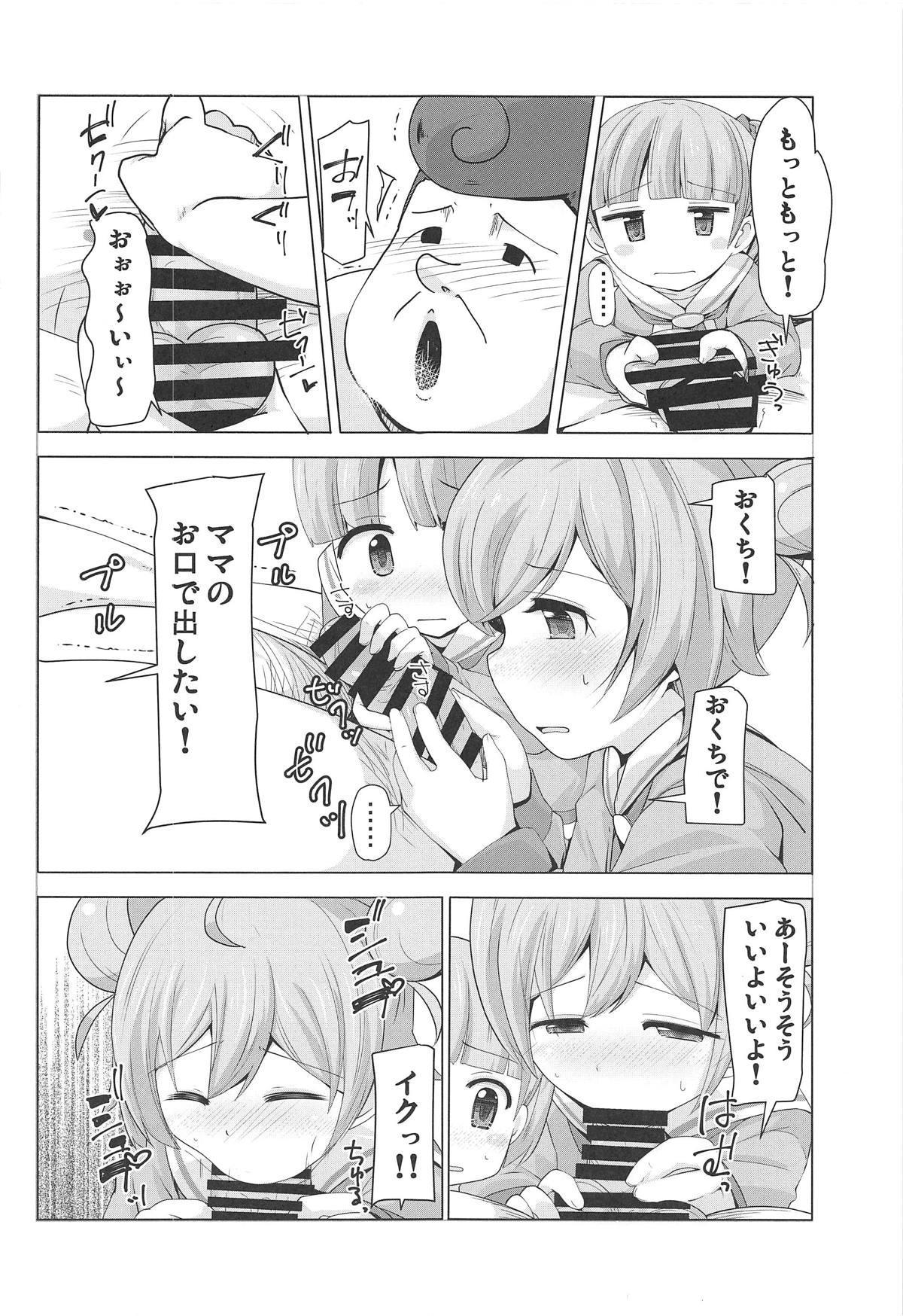 Shimai o Kattemita! 6