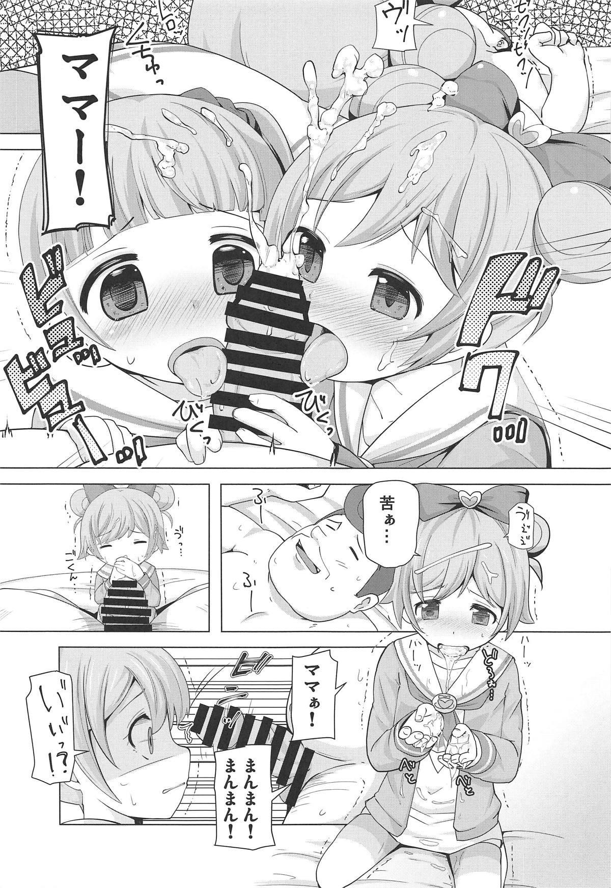 Shimai o Kattemita! 7
