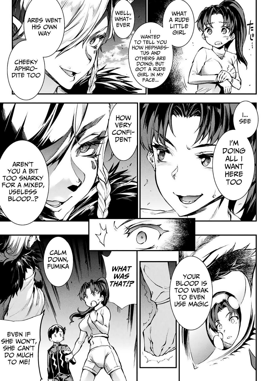 [Erect Sawaru] Raikou Shinki Igis Magia -PANDRA saga 3rd ignition- Ch. 8-11 [English] [Digital] 67