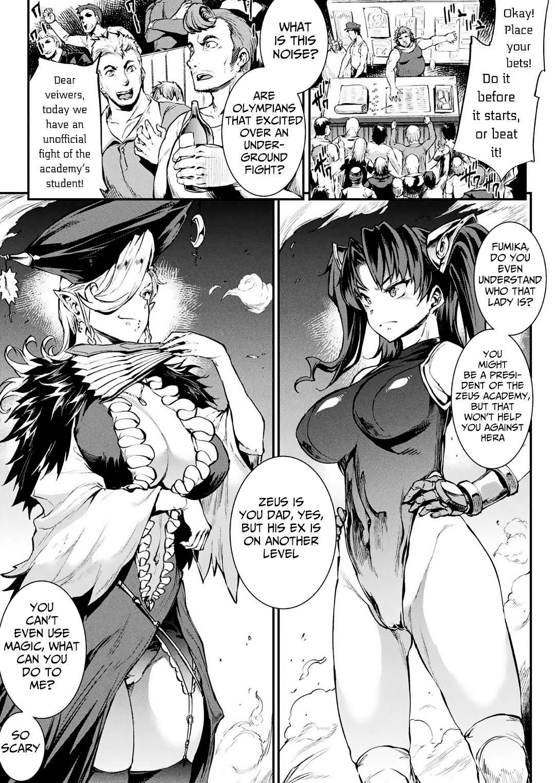 [Erect Sawaru] Raikou Shinki Igis Magia -PANDRA saga 3rd ignition- Ch. 8-11 [English] [Digital] 69