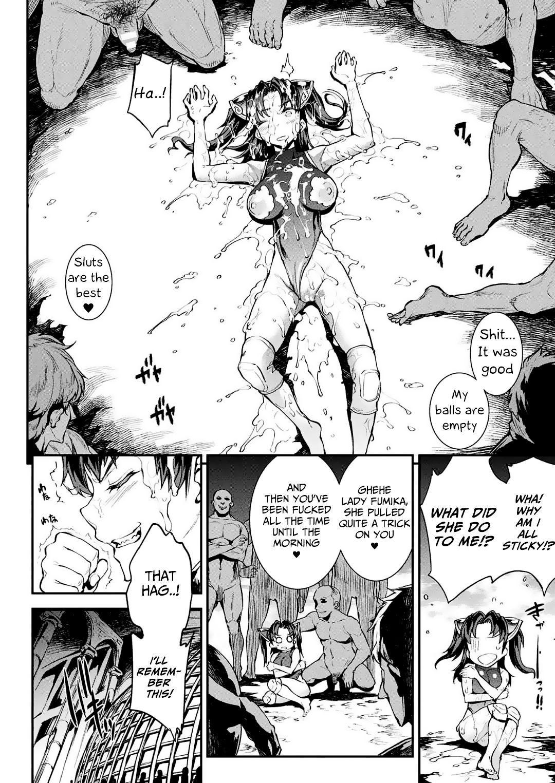 [Erect Sawaru] Raikou Shinki Igis Magia -PANDRA saga 3rd ignition- Ch. 8-11 [English] [Digital] 86