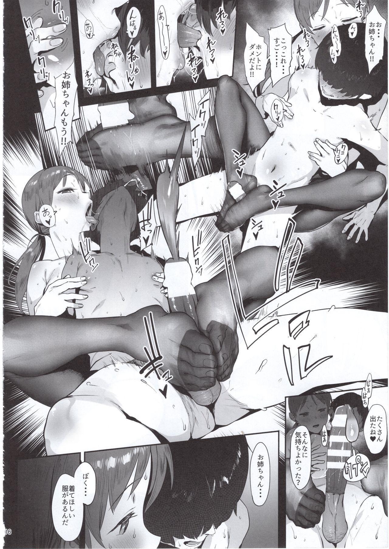 Nitta no Onee-chan 14