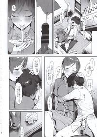 Nitta no Onee-chan 4