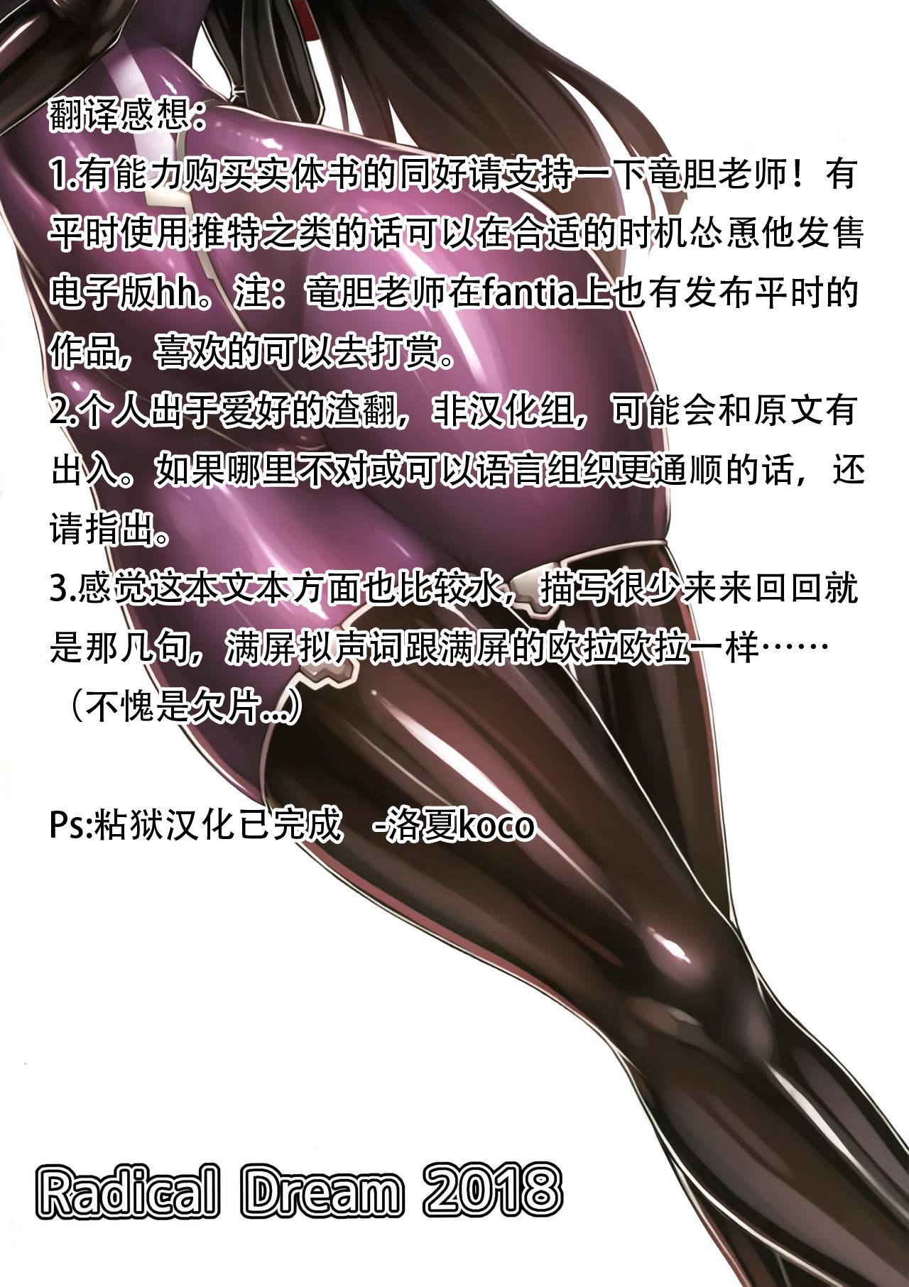 Matai Toshi 12