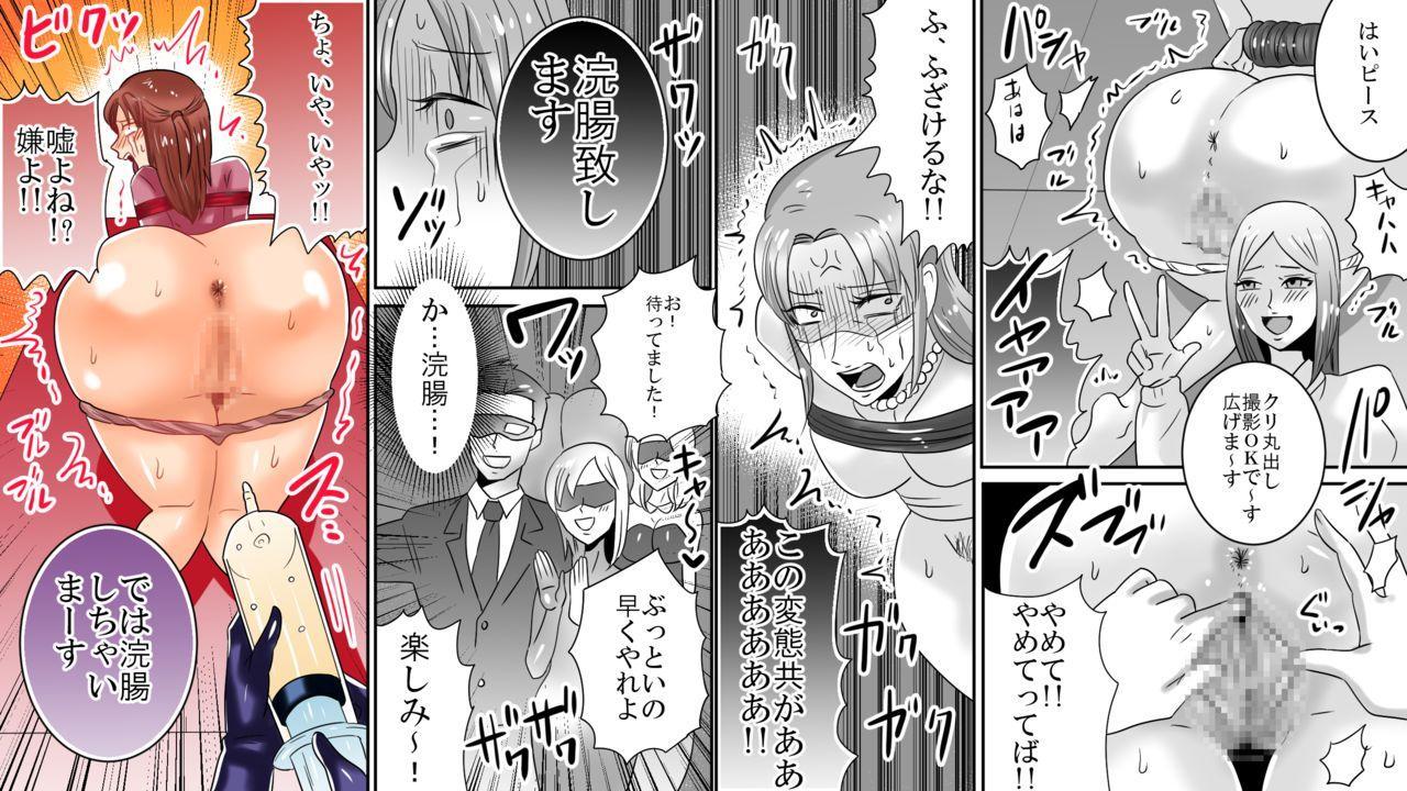 Gakuen no Akuma Jukujo Seisai Lynch 06 4