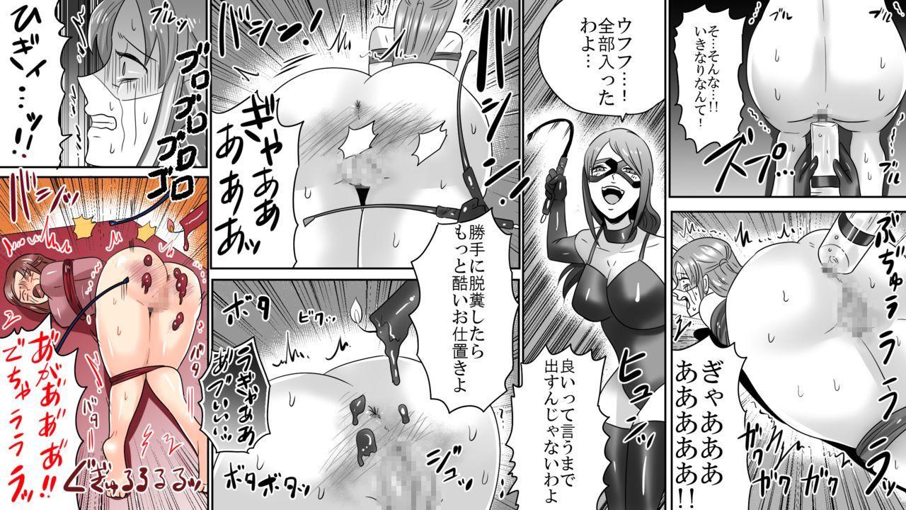 Gakuen no Akuma Jukujo Seisai Lynch 06 5