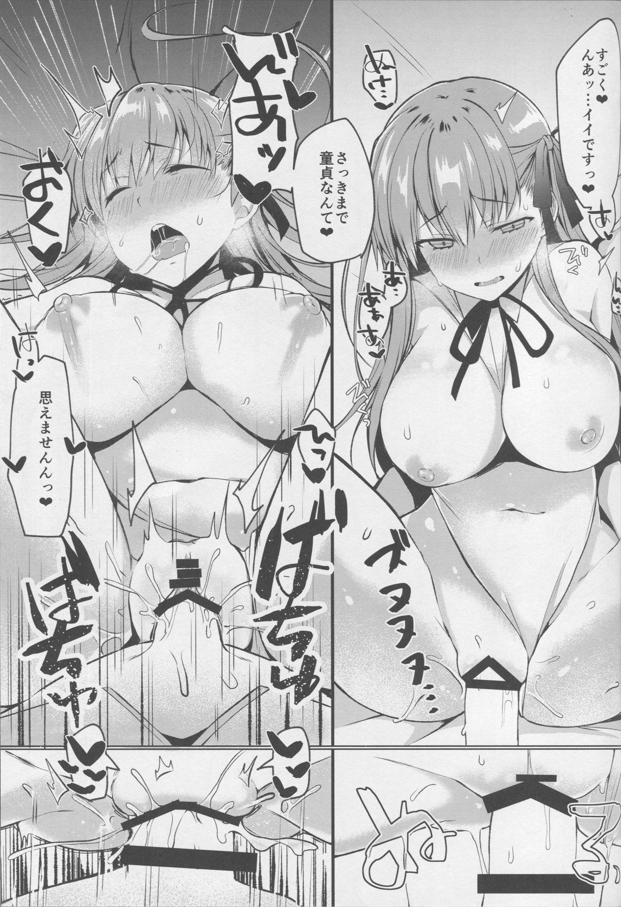 BB-chan no Senpai Yarisute Daisakusen 17